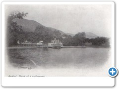 Ardlui, Head of Lochlomond